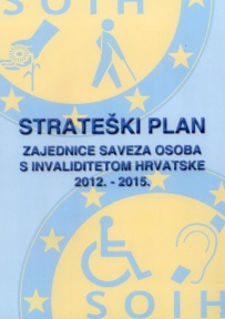 Strateški plan 2012.-2015.